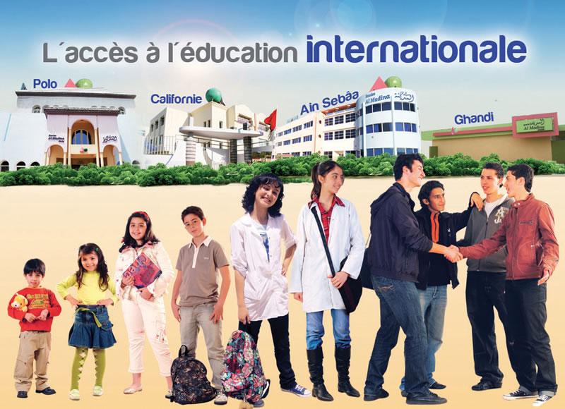 Écoles Al Madina, Site Californie