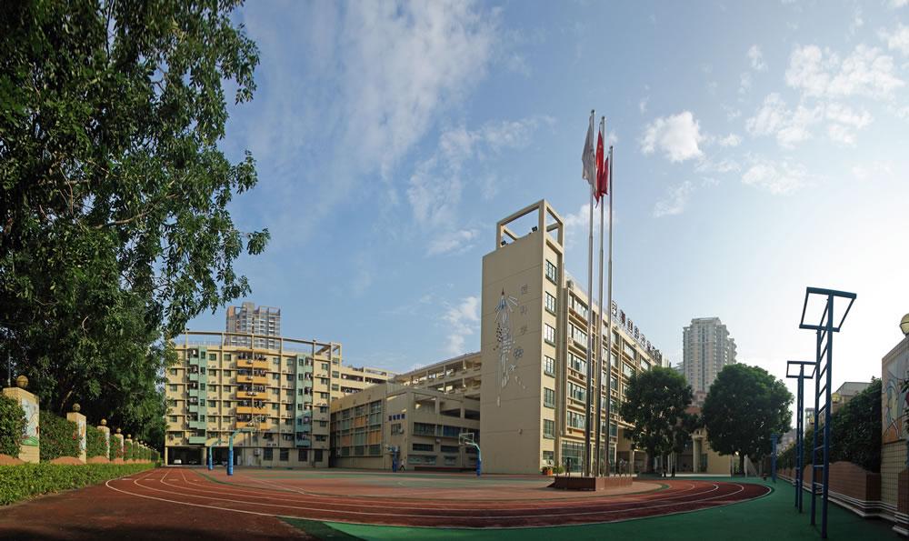 Shenzhen College of International Education