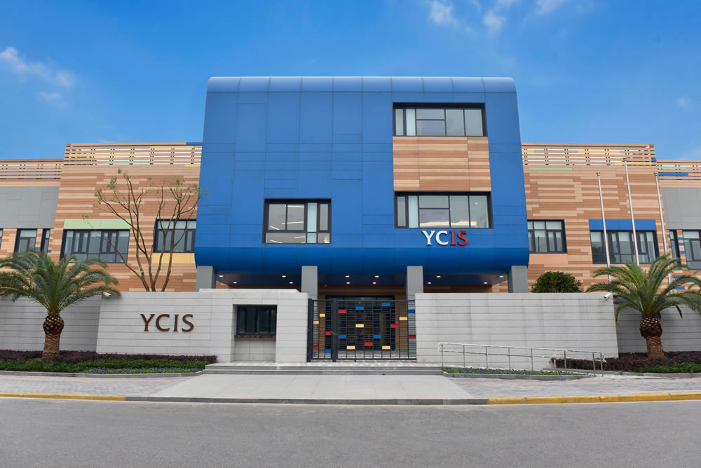 Yew Chung International School of Shanghai - Gubei Campus